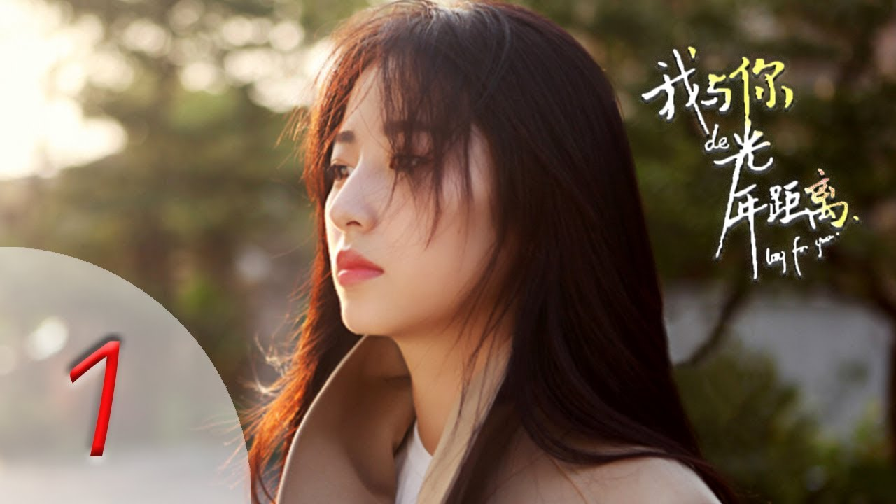 Download Long for you 01 Engsub | Snow girl 01 (Song Wei long,Zhou yu tong,Wang Riley)