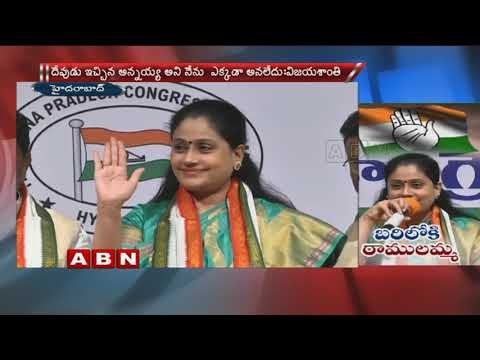 Vijayashanthi Return To Active Politics | Appointed as Star Campaigner For Assembly Polls