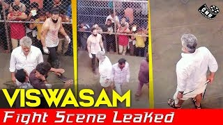 Viswasam Mass Fight Scene Leaked in Social Media | Thala Ajith Intro | Siva | D Imman | Nayanthara