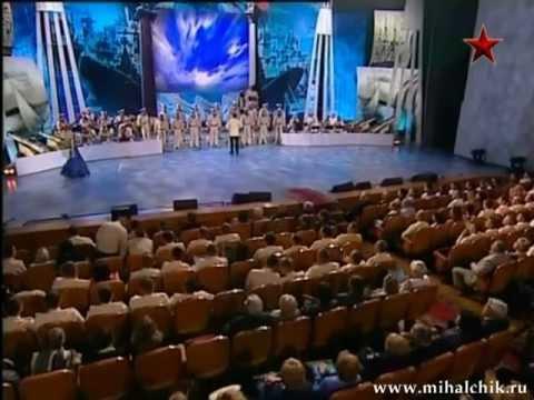 Юлия Михальчик - Ах эти тучи в голубом слушать онлайн mp3