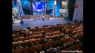 Юлия Михальчик - Тучи в голубом