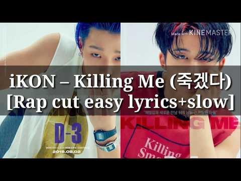 IKON – Killing Me (죽겠다) [Rap Cut Easy Lyrics+slow]