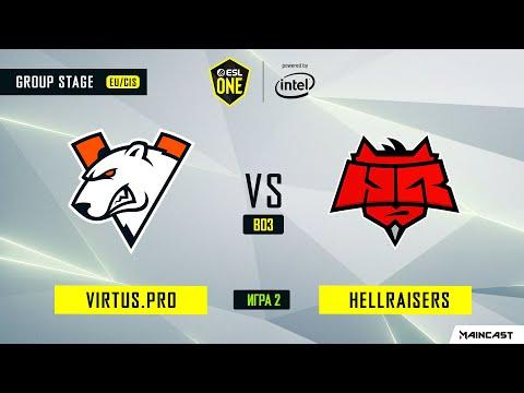 Virtus.pro Vs HellRaisers (игра 2) BO3 | ESL One Los Angeles | Online