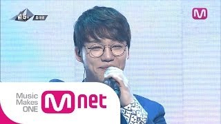 홍대광_고마워 내사랑 (Thank You My Love by Hong Dae Kwang of Mcountdown 2014.05.08)