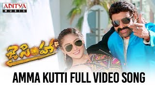 Amma Kutti Amma Kutti Full Video Song |Jai Simha Video Songs|Balakrishna|Natasha Doshi|KS Ravi Kumar