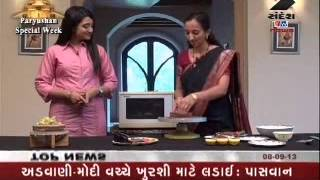Geetaben at Sandesh Tv's Khana Khazana Show 8-9-2013