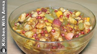 Chatpati Street Fruit Chaat Recipe - Special Ramadan Recipe - Kitchen With Amna