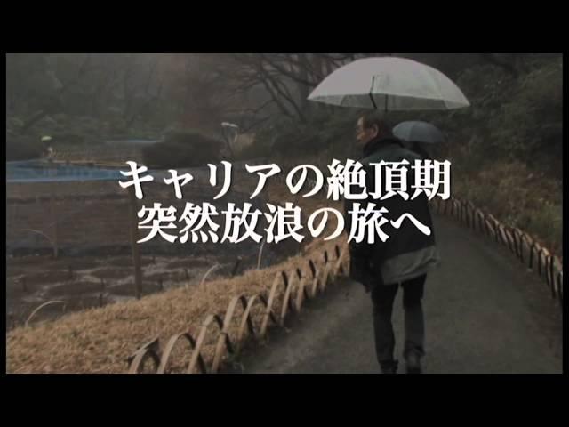 映画『アニメ師・杉井ギサブロー』予告編