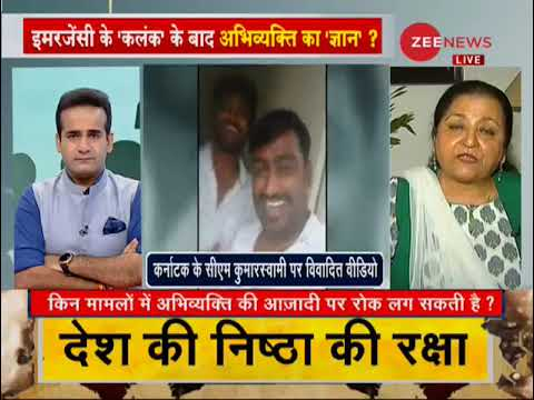 Taal Thok Ke: How correct is Rahul Gandhi's reaction to arrests of journalists ?