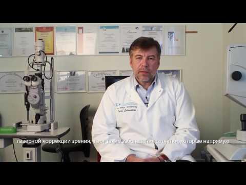 ВЛОК. ВЛОК в сети медицинских центров «Здоровье»