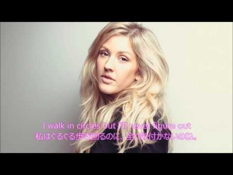 洋楽 和訳 Calvin Harris ft.  Ellie Goulding - I Need Your Love