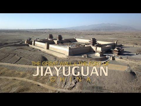 The Great Wall & the fort of Jiayuguan, CHINA - 中国长城要塞—嘉峪关