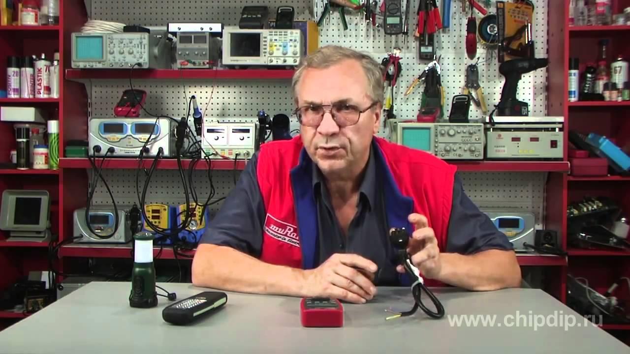 Класс электробезопасности оборудования