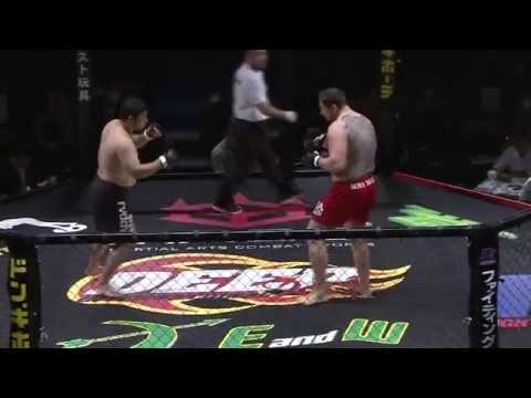 Ken Hasegawa vs. Peter Tornow - DEEP MMA (English Commentary)