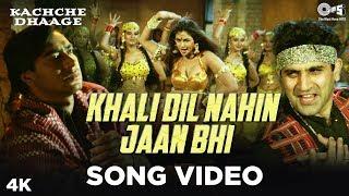 Khali Dil Nahi Song Video - Kachche Dhaage   Ajay Devgan, Saif Ali Khan   Alka Yagnik, Hans Raj Hans