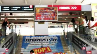 Реклама в супермаркетах от РА ПозитивЪ.