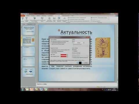 Деловой туризм в Армении (3 дня). Презентация