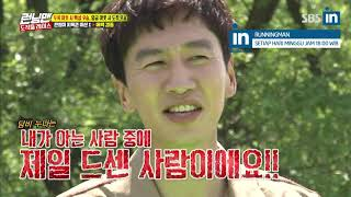 [Old Video]What happened to Dam Bi during the 8 years? Runningman Ep. 405(EngSub)