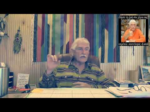 DR. ROBERT MORSE - Η αλήθεια για τα σάκχαρα (με υπότιτλους)