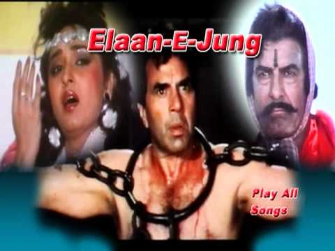 elaan e jung hindi movie mp3 songs golkes