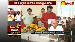 Jaipal Reddy Pays Tribute to Sri. C. Narayana Reddy