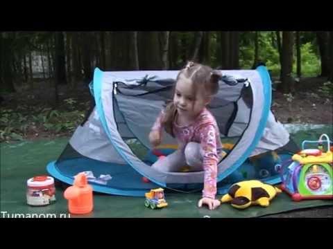 Игровая палатка Moment Mini