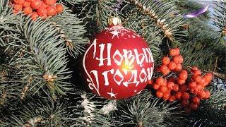 Самые милые подарки к Новому году  Вам обязательно понравится!
