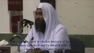 cheikh al Albani et sa perseverence dans l adoration et la demande de science