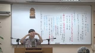 (學院第三屆)法相宗─依《瑜伽師地論》修學止觀 李麗居士 023 thumbnail