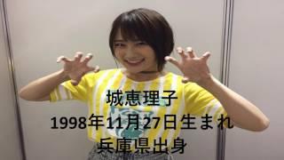 AKB48 49thシングル選抜総選挙に出馬する 城恵理子(NMB48チームBⅡ)さ...