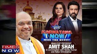 Amit Shah In Conversation With Navika Kumar & Rahul Shivshankar | Karnataka Now | Exclusive
