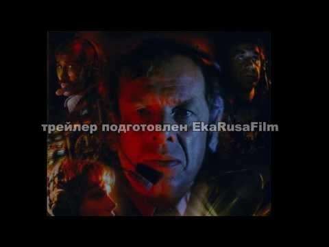 Фильм Экипаж (2016) смотреть онлайн бесплатно в хорошем