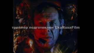ЭКИПАЖ (трейлер фильма от EkaRusaFilm)