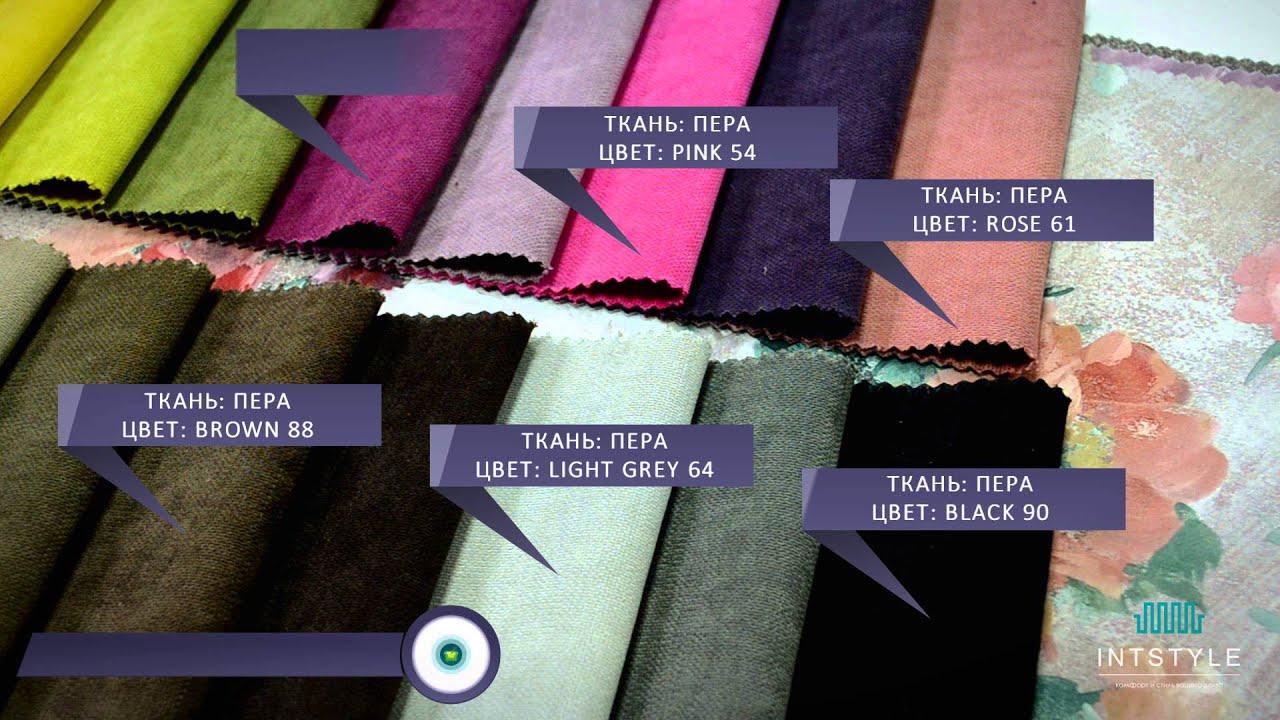 . Гобелены, кожзамы, меха и кожа. Купить мебельную ткань для обивки мягкой мебели в интернет-магазине мебельок доставка в киеве и по украине.