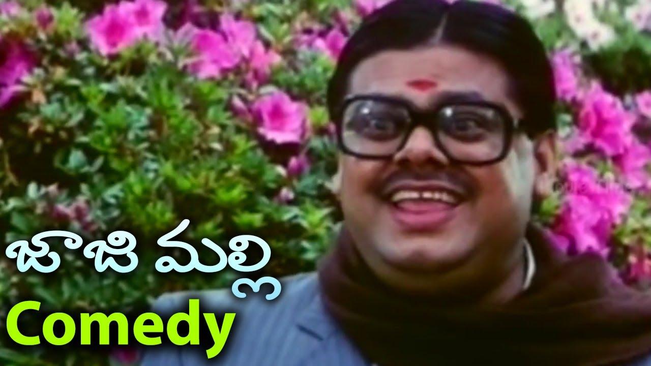 Kushboo as teacher movie