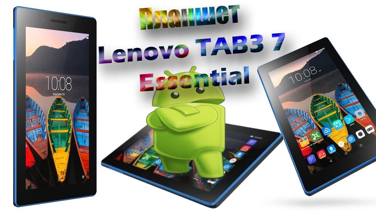 Lenovo Tab 3 710i - PageBD Com