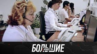 Купите это немедленно! Как рекламные звонки и сообщения доводят казахстанцев до больничной койки?