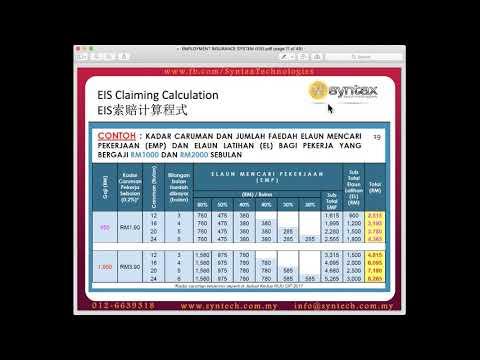 Employment Insurance System(EIS) 就业保险华语教学录影