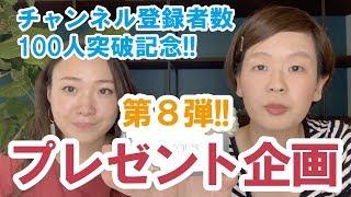 【結婚式準備】【プレゼント企画】席札無料!第8弾のアイテムはコレだっ!!