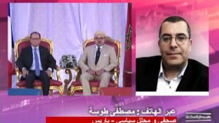 مصطفى طوسة : الملف الأمني يحظى باهتمام كبير في علاقة المغرب وفرنسا