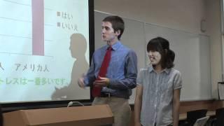 Summer Intensive program of Nagoya University  (NUSIP)