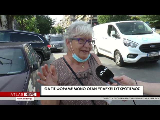 ΚΕΝΤΡΙΚΟ ΔΕΛΤΙΟ ΕΙΔΗΣΕΩΝ 23-06-2021