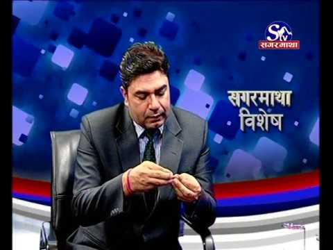 sagarmatha-bisesh-with-ram-narayan-bidari
