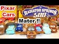 Disney Pixar Cars Lightning McQueen With Mater, In The Radiator Springs 500 Off Road Racing Challeng