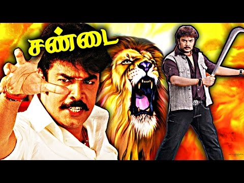 Tamil New Release Realcinemas Full Movie Sundha.C.| Sandai Tamil Full Action Movie| Sundhar.C.Vivek,