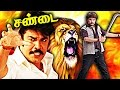 Tamil New Release Realcinemas Full Movie Sundha.C. Sandai Tamil Full Action Movie Sundhar.C.Vivek,