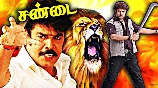 Tamil New Release Realcinemas Full Movie Sundha.C.| Sandai Tamil Full Action Movie| Sundhar.C.Vivek,
