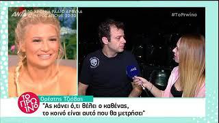 Ορέστης Τζιόβας: Έξαλλος ο ηθοποιός! Γιατί «βγήκε» από τα ρούχα του;  2