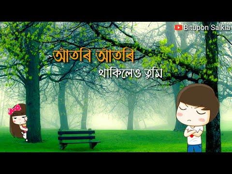Atori Atori Thakileu Tumi    Assamese Whatsapp Status Video