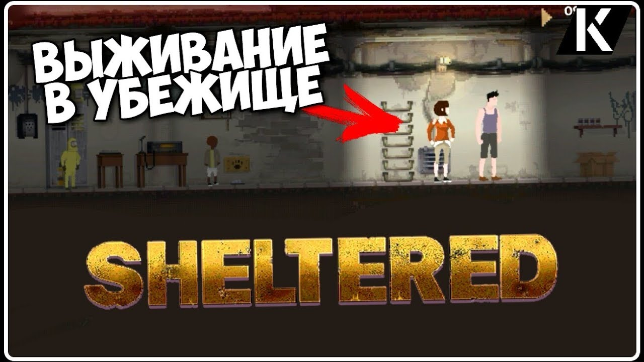 Отель habbo сулаке убежище в виртуальном мире видео-игры другие.